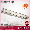 2015 New Design 7W-Jq-5940 LED Wall Light Lamps