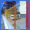 Palisade Fence