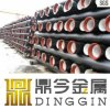 Dn200 ISO 2531 K9 Ductile Iron Pipe for Water Supply