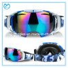 Dual PC Lens Snowboard UV Protection Safety Eyewear Mask Goggles