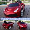 R/C Model Ferrari Children Toys Kids Ride on Car