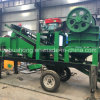 Easy to Operate Portable Stone Jaw Crusher Station, Most Popular Rock Stone Mining Machinery