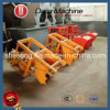 Oscillating Feeder Pendulum Feeder Swing Feeder From China Dajia Factory