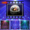 Multi Color Rgbvwy LED Crystal Ball Party Light