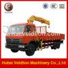 8 Tons Truck-Mounted XCMG Crane