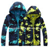 Men ′s Camouflage Hoodies Sports Shirts