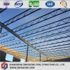 Steel Truss Structure Roof for Building Extension