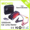 Hot Sale Laser Logo Car Jump Starter Power Bank Mini Jump Starter