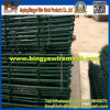 China Cheap PVC Welded Gabion for Fence