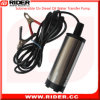 Submersible 12V Diesel Oil Water Transfer Pump