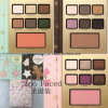 Too Faced Latte Cookie Mocha Eye Shadow 7 Colors Eyeshadow Palette for Christmas