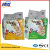 Disposable Diaper Cheap Baby Diaper