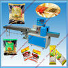 Automatic Pillow Packaging Machine / Pillow Bag Packaging Machine