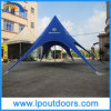 Outdoor Sun Shade Star Tent Star Canopy Tent for Sale