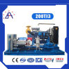 Brilliance Ultra High Pressure Water Blaster for Power Station Cleaning