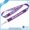 2015 Promotional Printed Lanyard for Event
