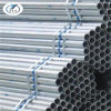 Shopping Websites Chinese Supplier Steel Tube 8 Competive Price Hig