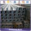 Hot Rolled Mild Steel Channel Steel for Building (CZ-C20)