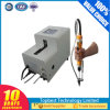 The Screw Machine with Screwdriver and Automatic Feeder