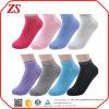 Wholesale Hot Selling Custom Non Slip Cotton Socks Yoga Sport Socks Trampoline Socks