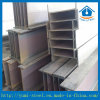 High Strength Steel H Beams for Steel Structure Construction