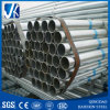 Hot Dipped Round Carbon Steel Galvanized Pipe for Greenhouse Structure