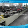 Laminated Film Central Seal Middle Seal Pouch Making Machinery with Notch Puncher