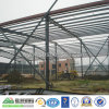 Structural Prefab Workshop Building with Professional Designed