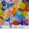 Yingcai 0.5/1m Width Chrysanthemum Hydro Dipping Film Water-Transfer Sticker