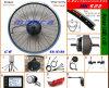 Rear Motor Electric Bike Kits with LCD Display (MK522)