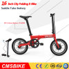 16 Inch Mini Portable Folding Electric Bike with Hiden Battery
