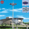Outdoor High Mast Lamps with Flood Lights (GGD-004)