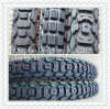 Reasonable Price 140 70-17 Motorcycle Tyre