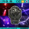 12*15W LED Beam Football Beam Stage Moving Head Light