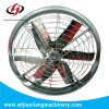 New Appearance--Circular Cow-House Exhaust Fan