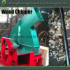 Forest Machinery Large Log Wood Tree Chipper Shredder Machine