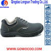 Suede Leather Double Density PU Fashion Safety Shoes/Footwear (GWPU-GB6014)