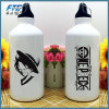 One Piece 750ml Drinking Aluminum Water Bottle