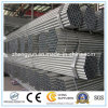 High Quality Galvanized Steel Round Tube