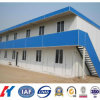 Steel Structure Temporary House (KXD-pH84)