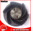 The Reasonable Price Cummins Water Pump Impeller 2013071