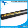 Black Smooth&Wrapped Cover Rubber Air Hose with 300psi