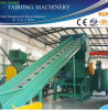 PE/PP Film Washing/Recycling Plant/Line
