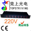 8CH Switching Panel DMX Lighting Controller
