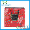 Fcs Cosmetic Paper Bag with Rope Handle Made in China