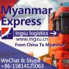 Myanmar Courier, Yangon Express, Mandalay Courier (ingsu logistics company)