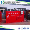 Residential Building Domestic Sewage Treatment Plant