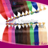 60# White Blonde Itip 0.8g 20inch I Tip Hair Extensions Brown 100PCS 7A Grade Cold Fusion Brazilian Hair Extensions Black Remy