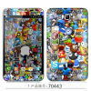 Cool Sticker Set for Samsung I9220 (70443)
