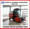 Rice Combine Harvester PRO-100